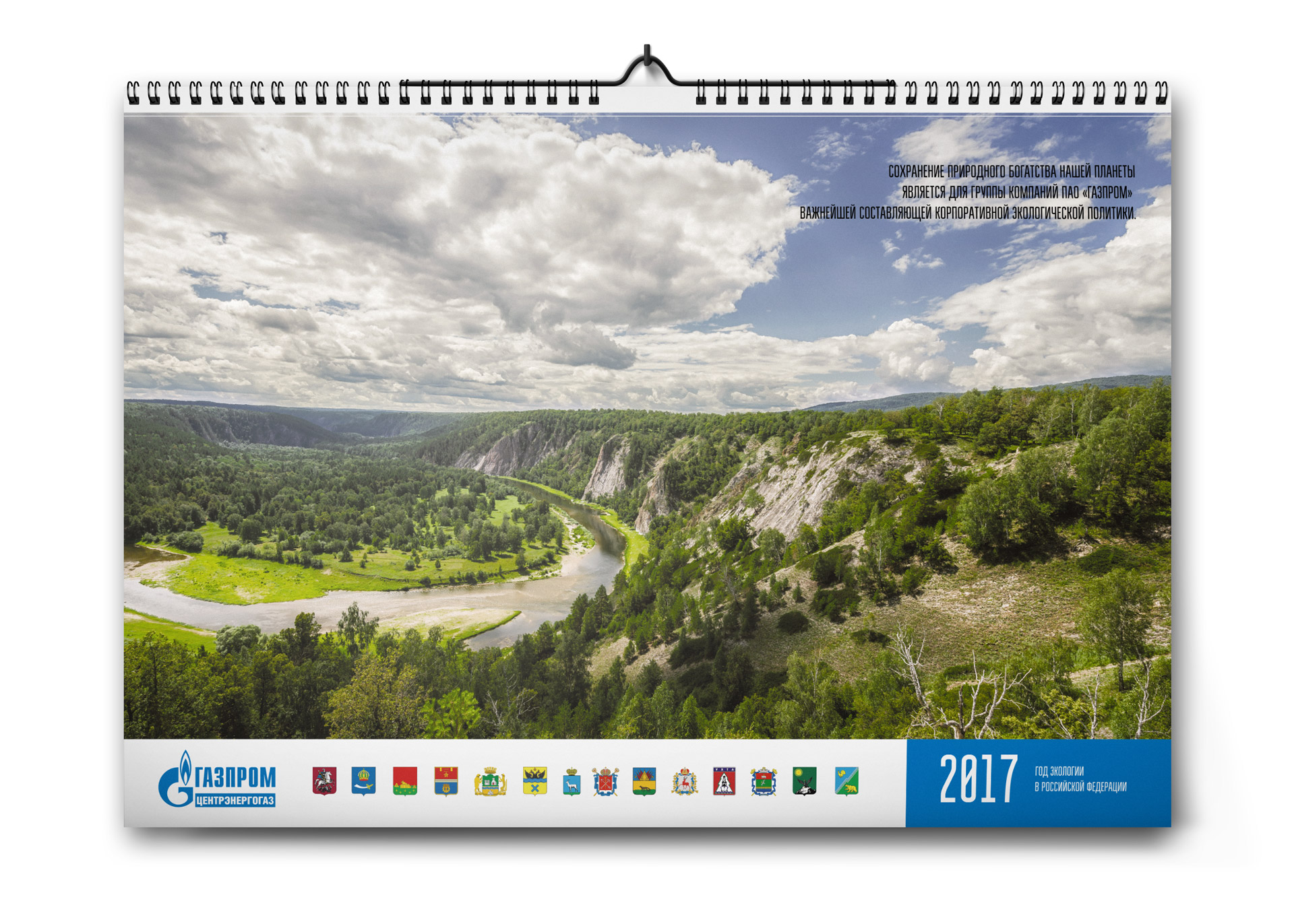 calendar_a3_02