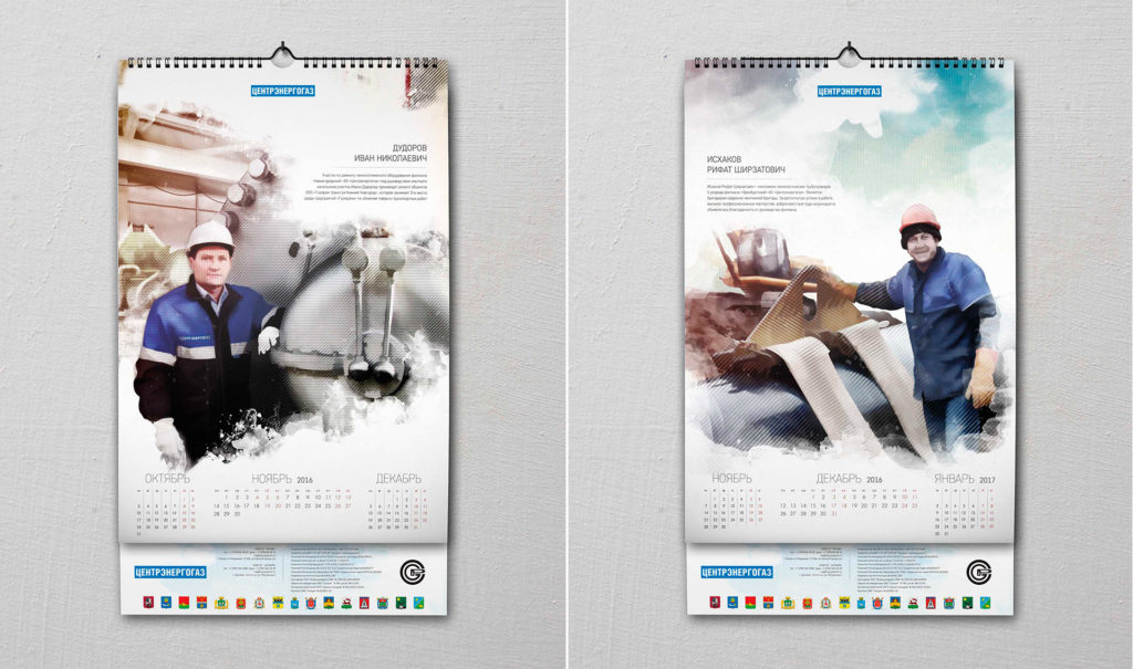 Корпоративные календари открытки