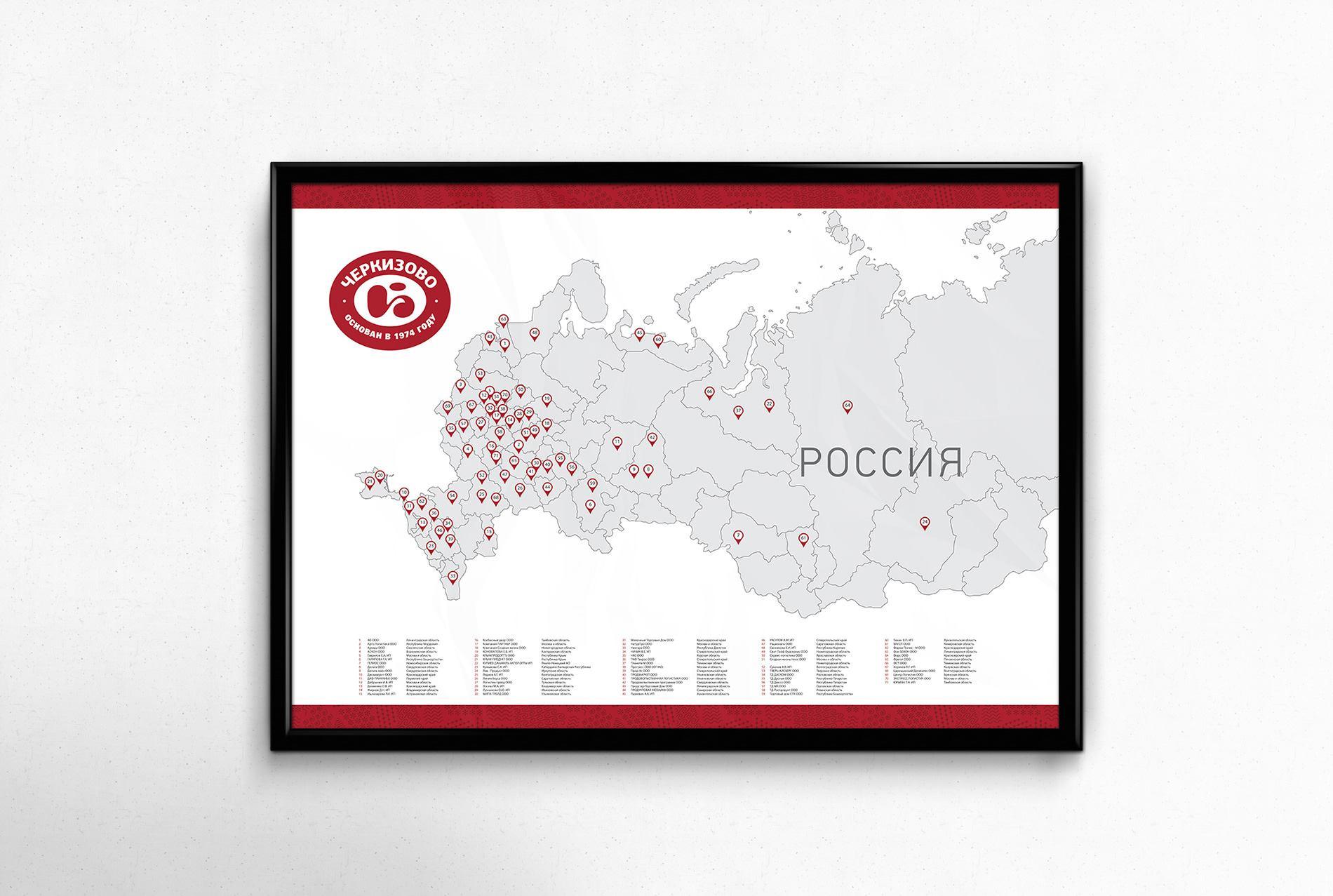 cherkizovo_suv_02