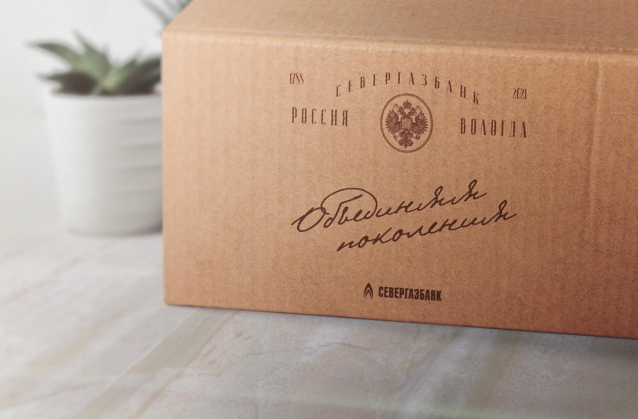 коробка Севергазбанк